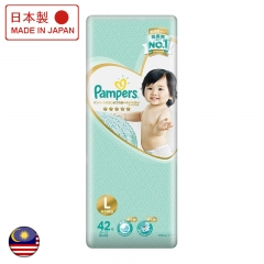 Pampers Ichiban Taped Large 42's Msia